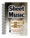 Brass & Wind Sheet Music Melody Line & Chords additional images 1 1
