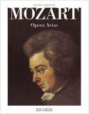 Opera Arias Mezzo-Soprano  Voice  & Piano (Ricordi) additional images 1 1