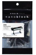 Nanoblock Synthesizer Keyboard additional images 1 2