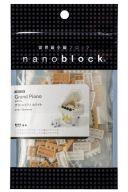 Nanoblock Grand Piano White additional images 1 2