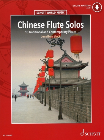Chinese Flute Solos: Flute Solo Book & CD (stock)