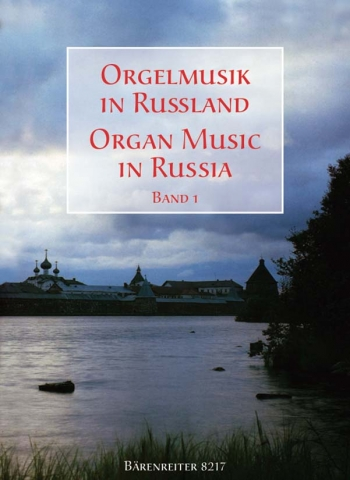 Organ Music In Russia: 1