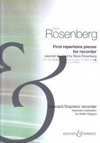 First Repertoire Pieces For Recorder: Descant Recorder and Piano
