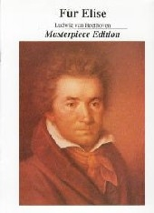 Fur Elise: Piano (Masterpiece Edition)