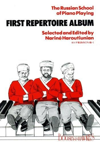 Russian School Of Piano Playing: First Repertoire (Archive Edtion)