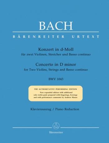 Concerto D Minor Bwv1043: 2 Violins & Piano (Barenreiter)