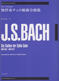 6 Cello Suites Bwv1007-1012: Guitar