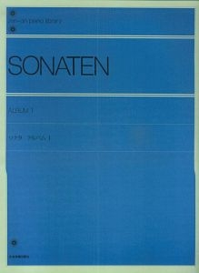 Sonatas Album: 1: Various Composers: Piano