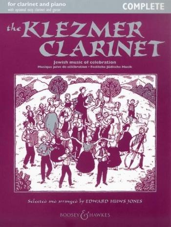 Klezmer Clarinet & piano