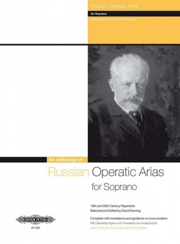 Russian Operatic Arias: 19th & 20th Cent : Vocal Soprano Voice (fanning)