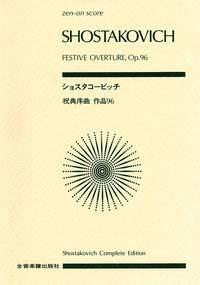 Festive Overture Op96: Miniature Score