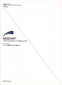 Concerto G Major K313: Flute And Piano