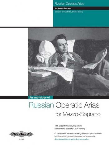 Russian Operatic Arias: 19th & 20th Cent : Vocal Mezzo Soprano Voice