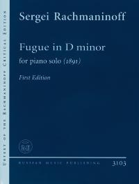 Suite In D Minor: 1891: Piano (B&H Ed)