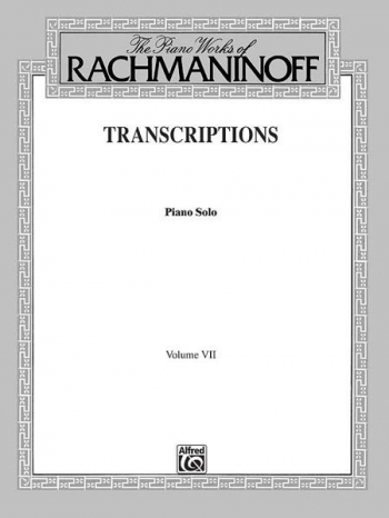 Transcriptions: Vol Vii: Piano (Alfred Ed)
