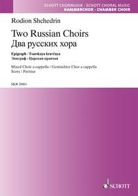 Two Russian Choirs: Epigraph