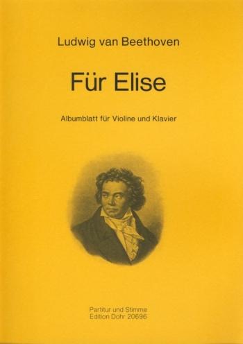 Fur Elise: Violin And Piano & Piano