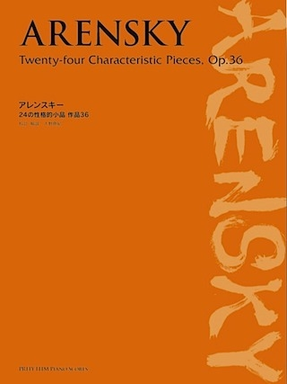 Twenty Four Characteristic Pieces: Op.36: Piano