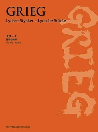 Lyric Pieces: Piano