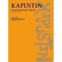 String Quartets: No.2 Op.132 Parts