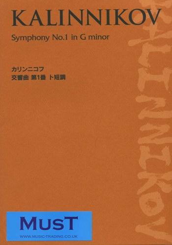 Symphony No1: G Minor: Miniature Score