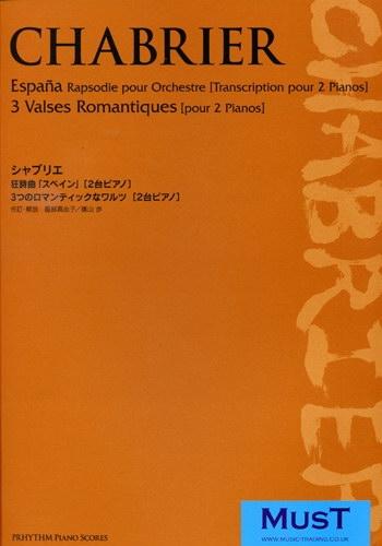 Espana And 3 Romantic Waltzes: Piano Duet (2 Pianos)