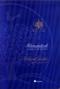 Choral Works Volume 3: Vocal SATB