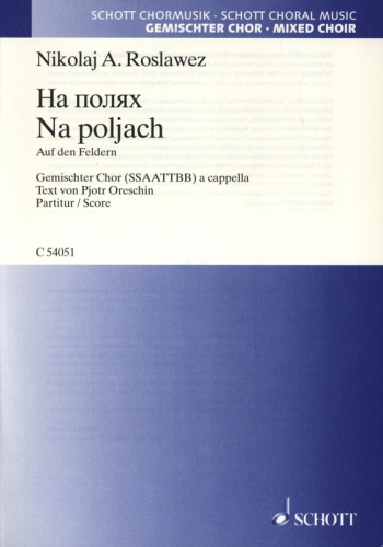 Na Poljach: In The Fields: SATB Choir A Capella