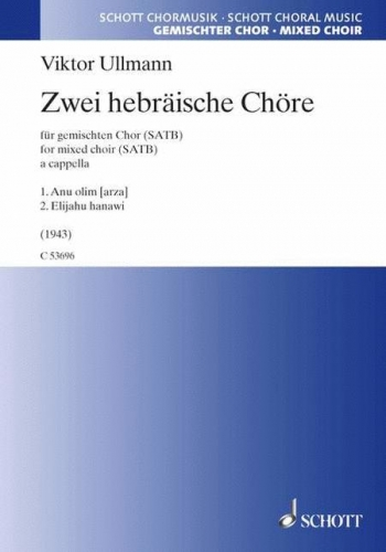 Two Hebrew Pieces For Choir: Vocal SATB
