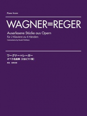 Selected Works From The Operas: Piano Duet