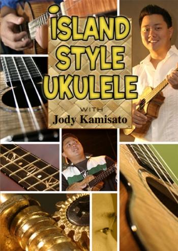 Island Style Ukulele: Ukulele: DVD