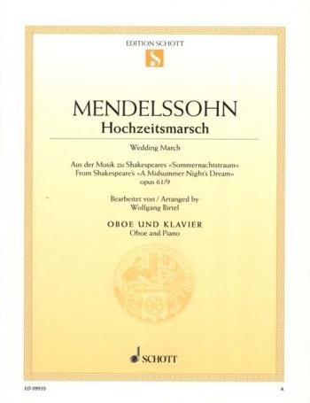 Hochzeitsmarsch: Wedding March: Op 61/9: Oboe & Piano