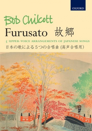 Furusato: 5 Arrangements Of Japanese Songs: Vocal: Upper Voices And Piano