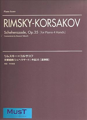 Scheherazade: Op.35: Piano Duet (4 Hands)
