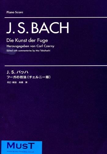 Die Kunst Der Fuge: Art Of Fugue: Piano (Takahashi) (MUST)