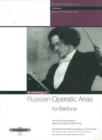 Russian Operatic Arias For Baritone 19th And 20th Century Repertoire (Peters)