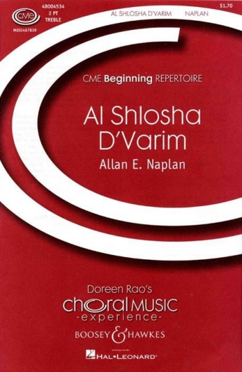 Al Shlosha D Varim: Vocal SA  (Naplin)