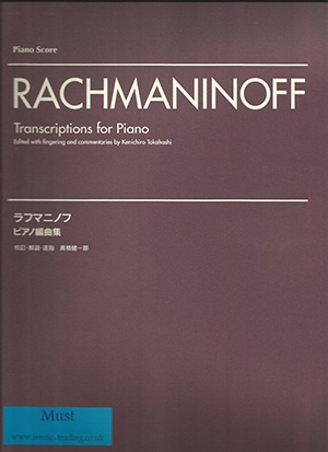 Transcriptions For Piano