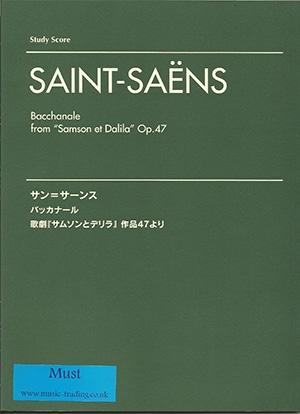 Bacchanale From Samson & Delilah: Study Score