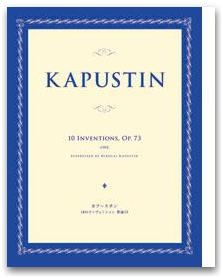 10 Inventions: Op.73: Piano