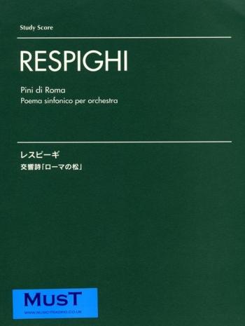 Pina Di Roma: Study Score