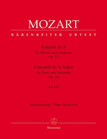 Piano Concerto: No 12: A Major: K414: Piano Reduction