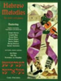 Hebrew Melodies: Violin & Piano (Carl Fischer)