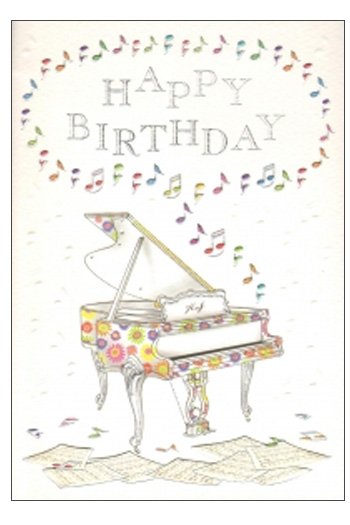 Greetings Cards Piano Happy Birthday Blank Inside