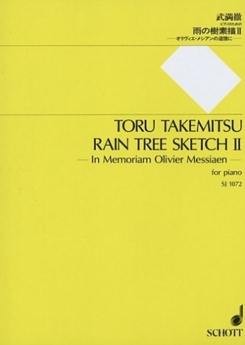 Rain Tree Sketch II Piano  (In Memoriam Olivier Messiaen)