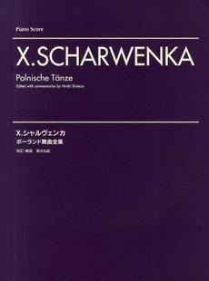 Polnische Tanze Piano Solo