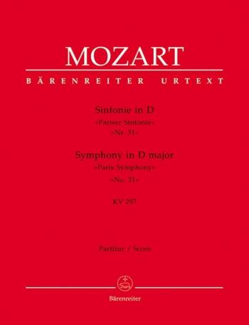 Symphony No.31 in D (K.297) (K.300a) (Paris) (Urtext). : Large Score Paperback: (Barenreiter)
