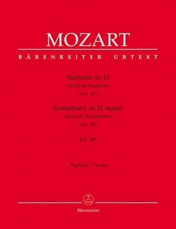 Symphony No.35 in D (K.385)  (Haffner) (Urtext). : Large Score Paperback: (Barenreiter)