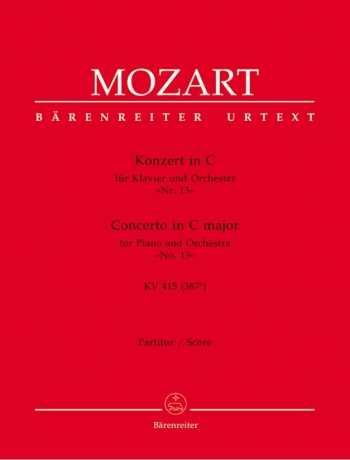 Concerto for Piano No.13 in C (K.415) (Urtext). : Large Score Paperback: (Barenreiter)