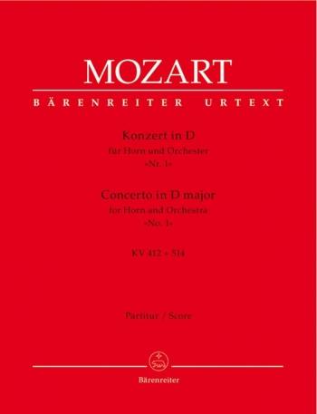 Concerto for Horn No.1 in D (K.412 + 514 (K.386b)) (Urtext). : Large Score Paperback: (Barenreiter)